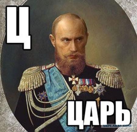 tsaar Alexander III Poetin