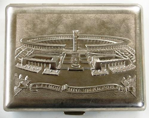 sigaretten Sovjetunie Kirov stadion voetbal