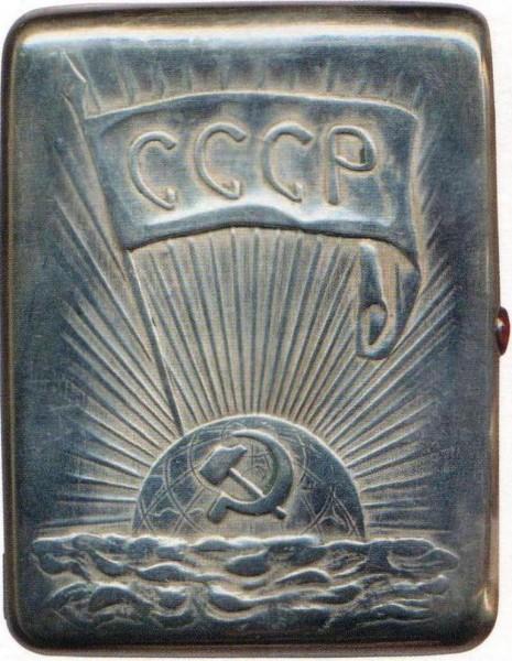 propaganda Sovjetunie souvenir