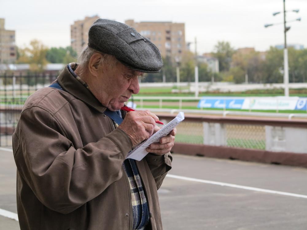 Moskou gokken gokkers paardenrenbaan