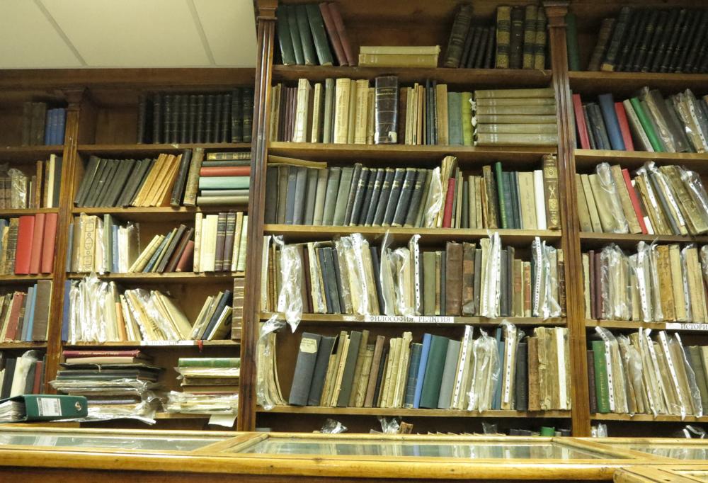 oude boeken Moskou