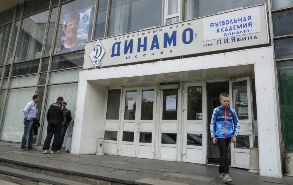 voetbalacademie Jasjin Dinamo Moskou
