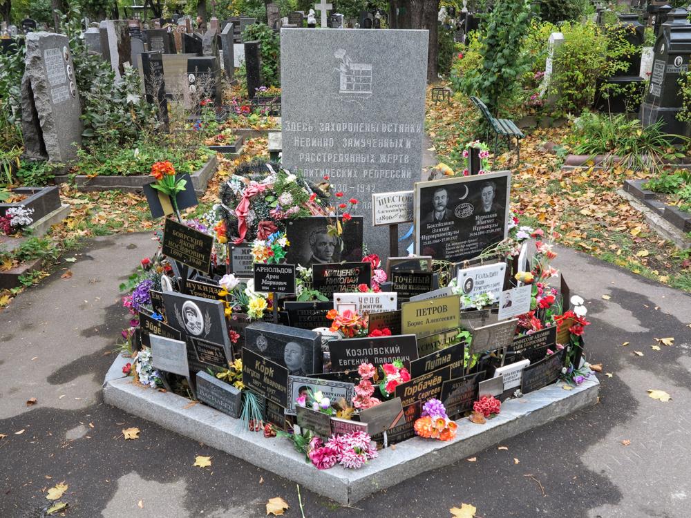 slachtoffers repressie Stalin zuiveringen begraafplaats Moskou