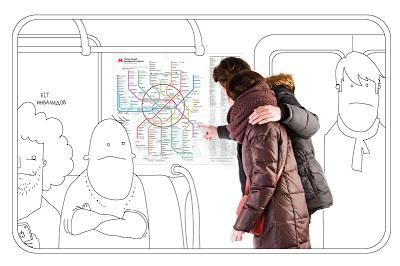 buitenlanders reizigers Moskouse metro