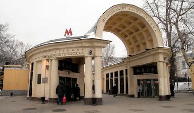 Kropotkinskaja - qua buitenbouw een van mijn favoriete stations