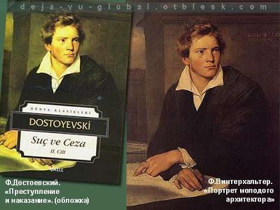 Franz Xavier Winterhalter Portret van een jonge architect Dostjevski