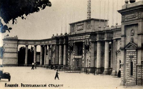 Kisjinjov