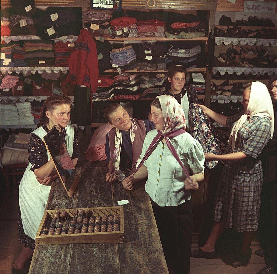 fotografie Rusland Sovjetunie dorpswinkel Jakov Roemkin Rumkin