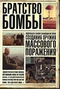 boekenwinkels Russische literatuur