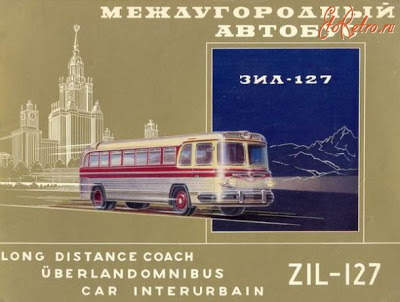 ZiL-127 long distance coach USSR