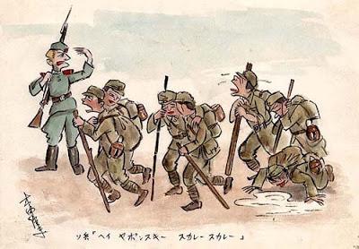 Kiuchi Nobuo tekeningen Tweede Wereldoorlog Japan