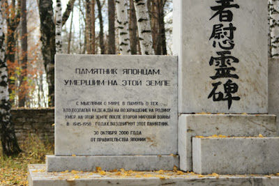 Jelaboega monument Japanners Sovjetunie Rusland gevangenen