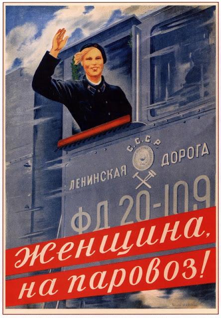 vrouwen machinist treinen USSR Rusland Sovjetunie propagandaposters