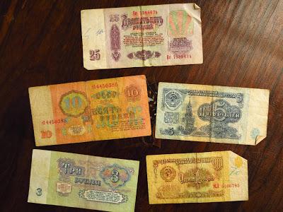 roebels Sovjetunie biljetten Rusland valuta