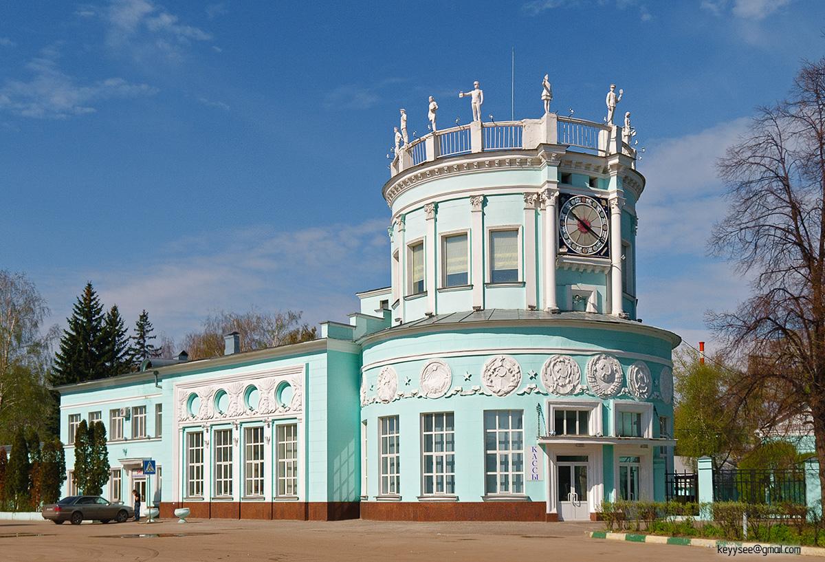 Kinderspoorweg Nizjni Novgorod