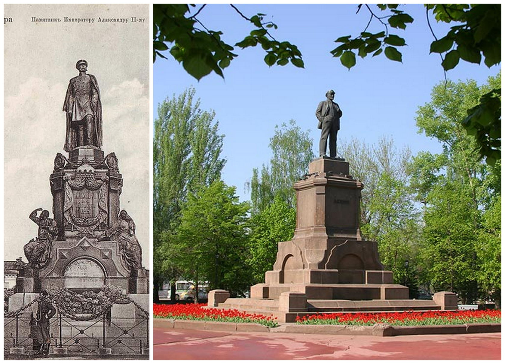 Samara Leninstandbeeld Alexander II