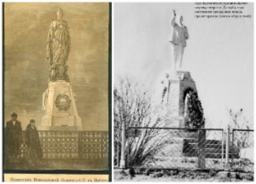 Catharina de Grote Lenin standbeeld Irbit