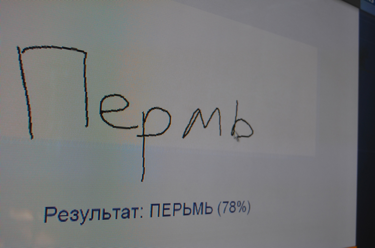 museum post Sint-Petersburg