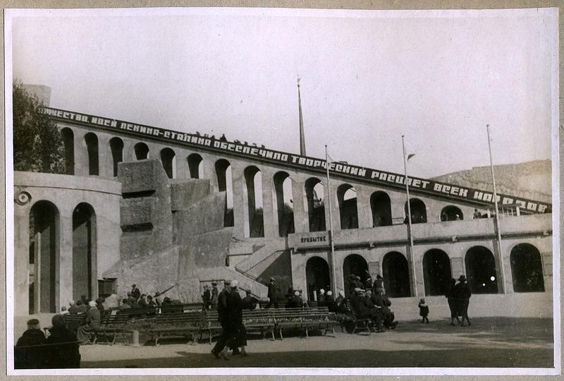 Amerikanskie gorki achtbaan Leningrad jaren dertig