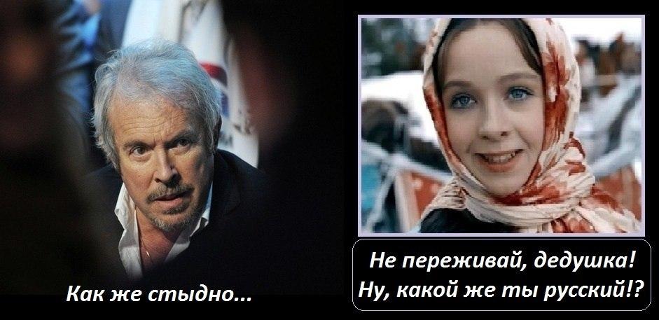 Voorbeeld van en anti-collage (демотиватор) over Makarevitsj: Een schande is het ... Maak je niet druk, opa! Wat ben jij nou voor Rus!?