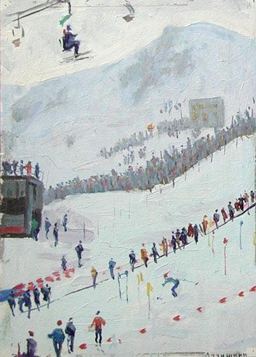 Slalom. Grenoble. (1968)