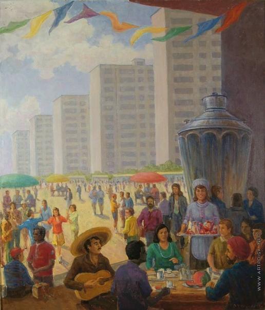Olympiasch dorp. Moskouse gastvrijheid. (1983)