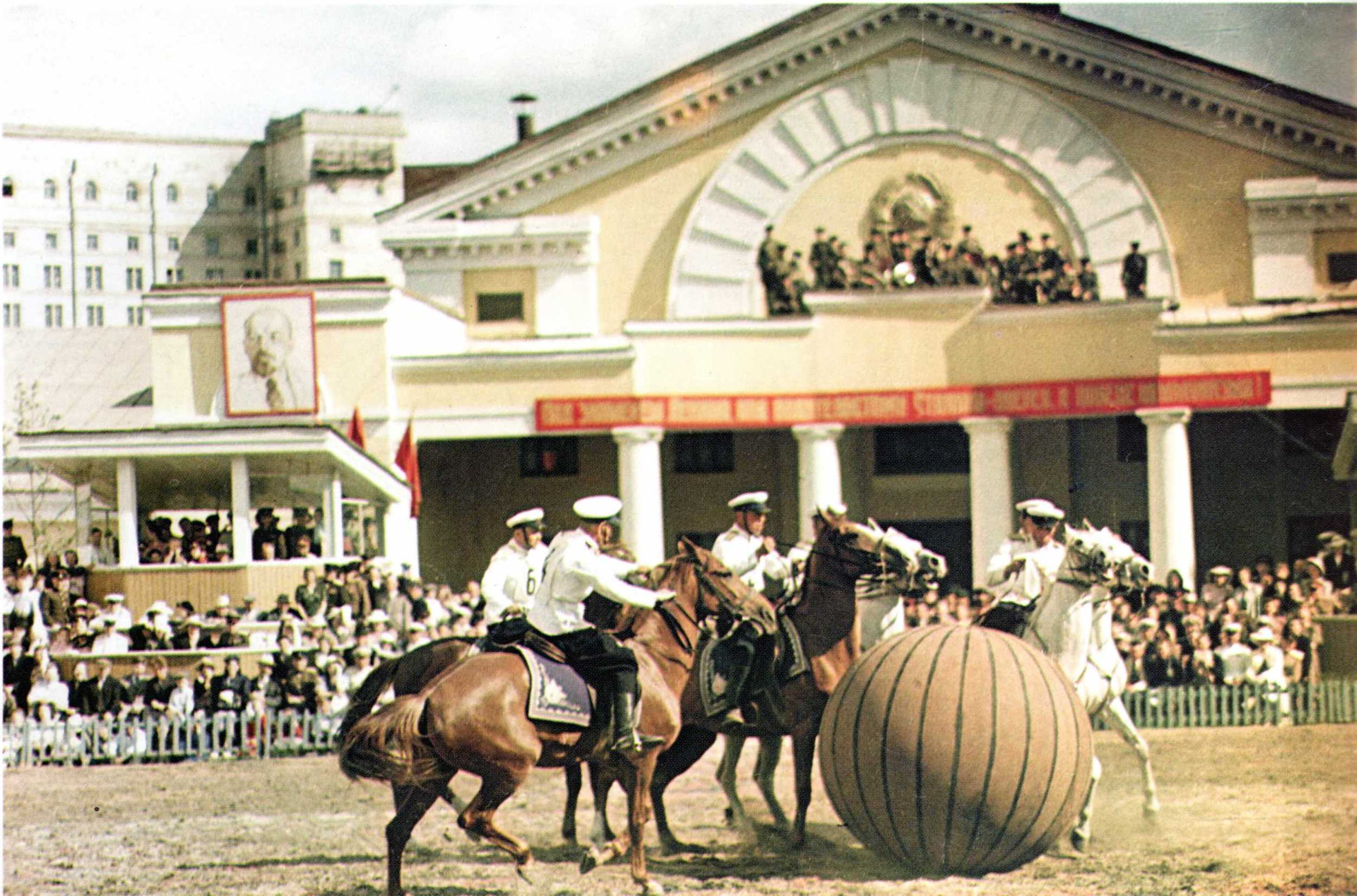 Moscow Moskou pushball
