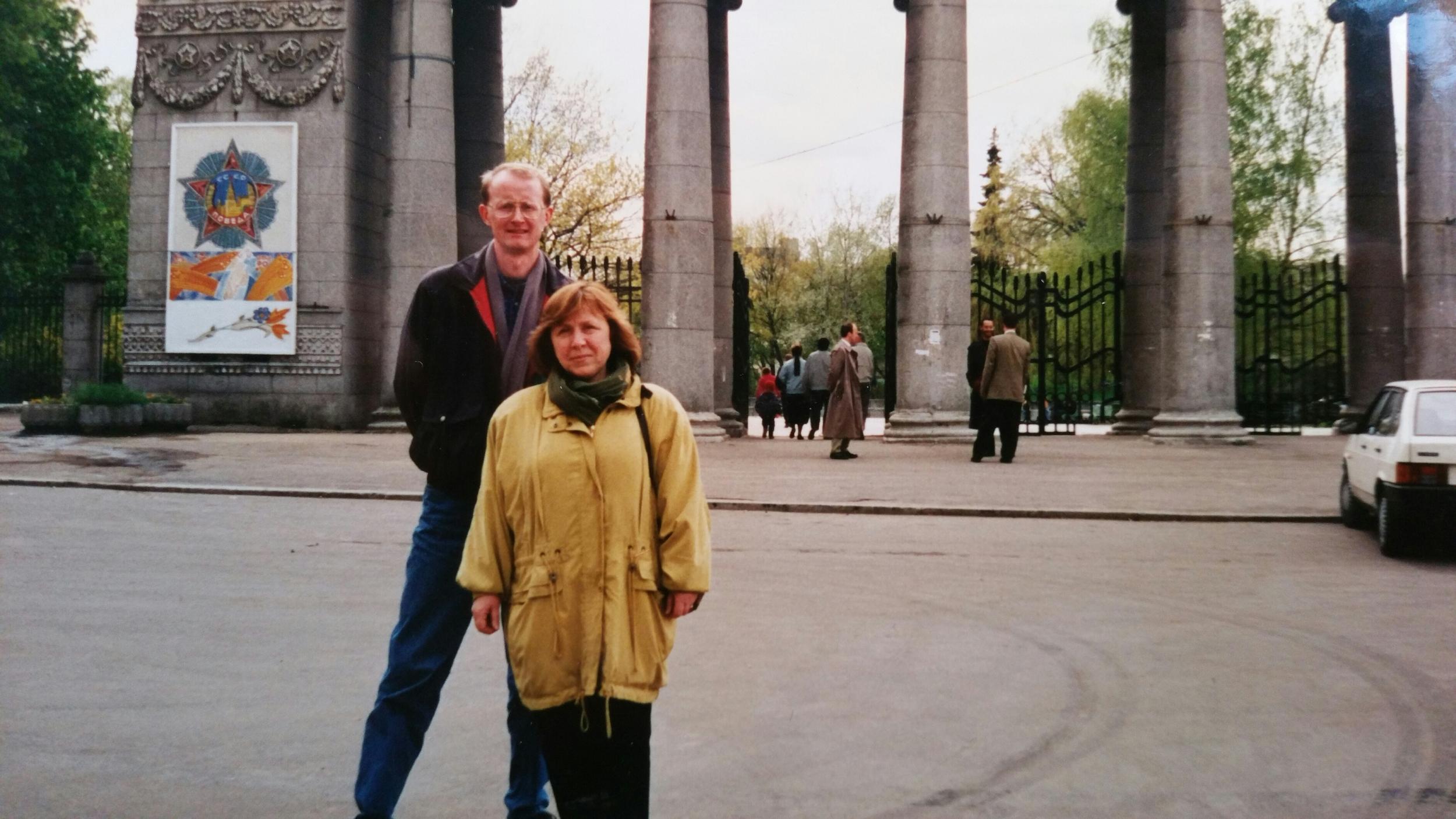 Minsk, 1995