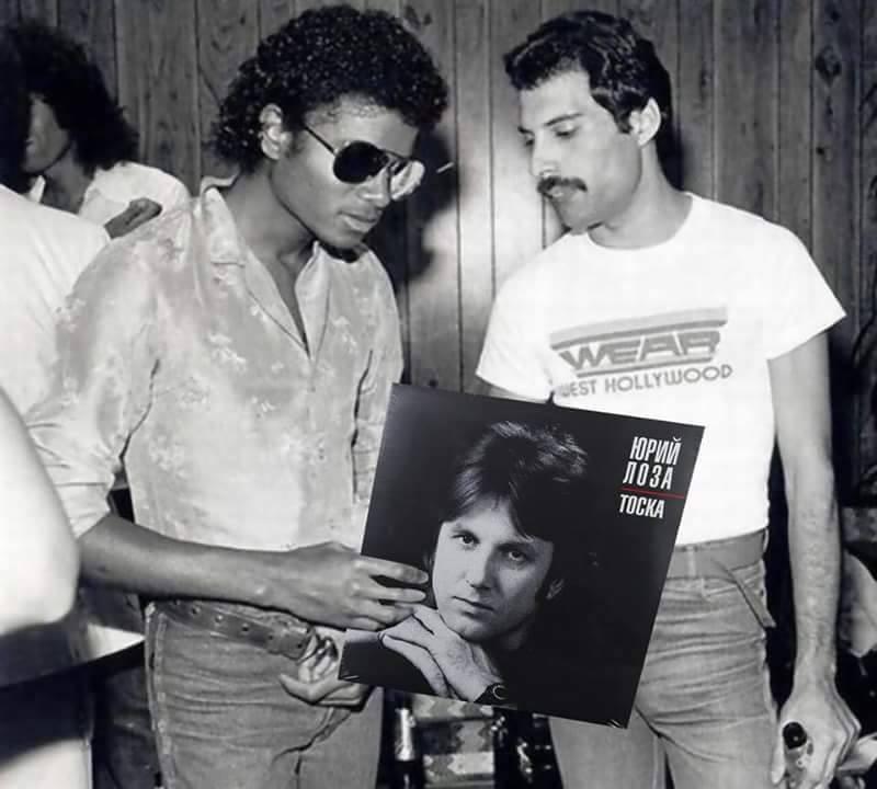 Michael Jackson Mercury Loza Rusland