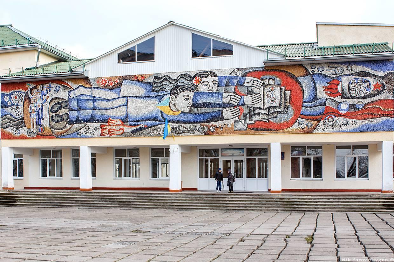 School 2, Kaloesj