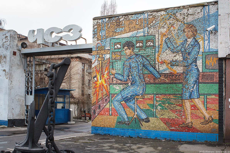 Tsjernomorsk