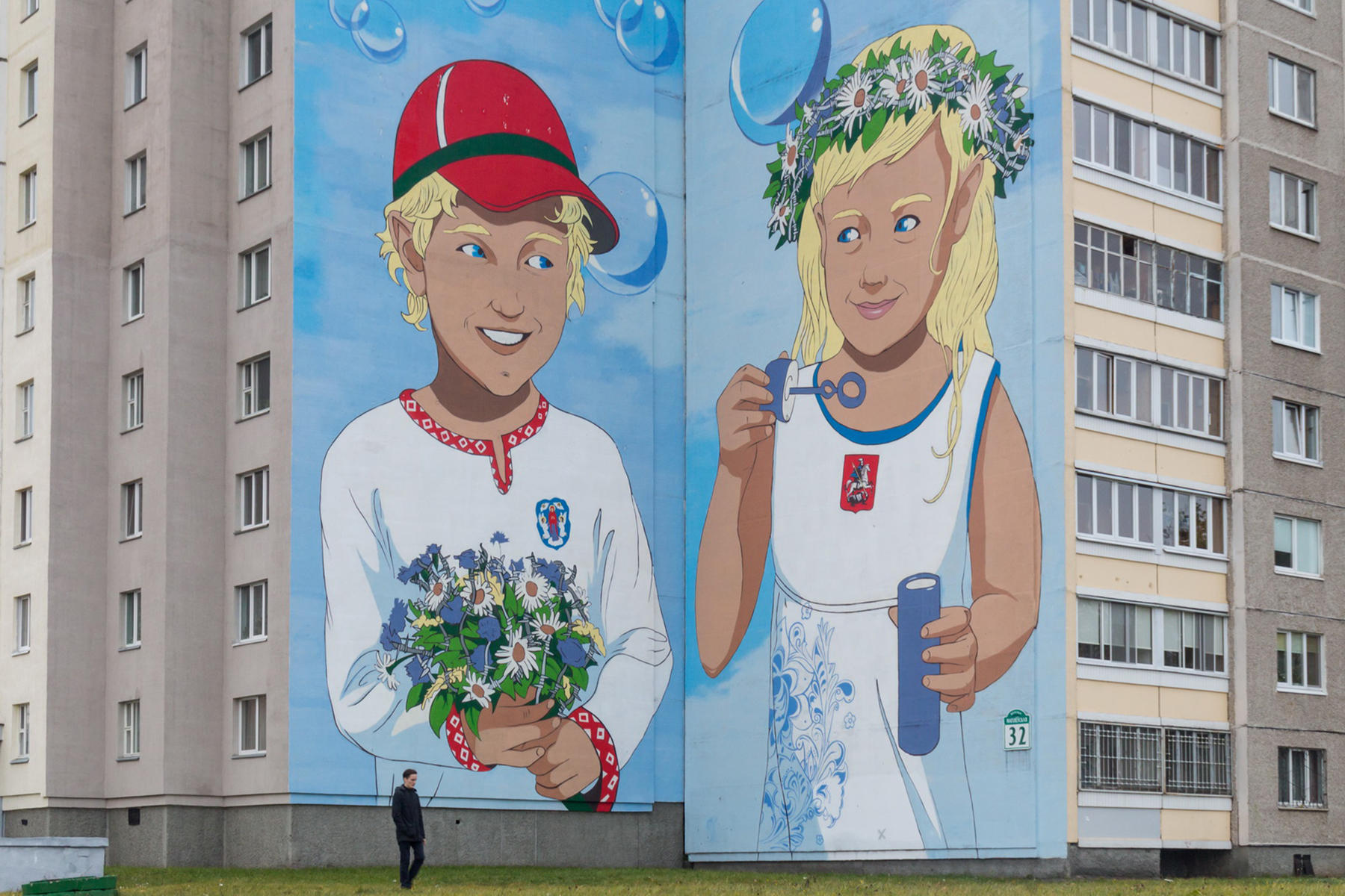Minsk Moskou graffiti prikkldraad