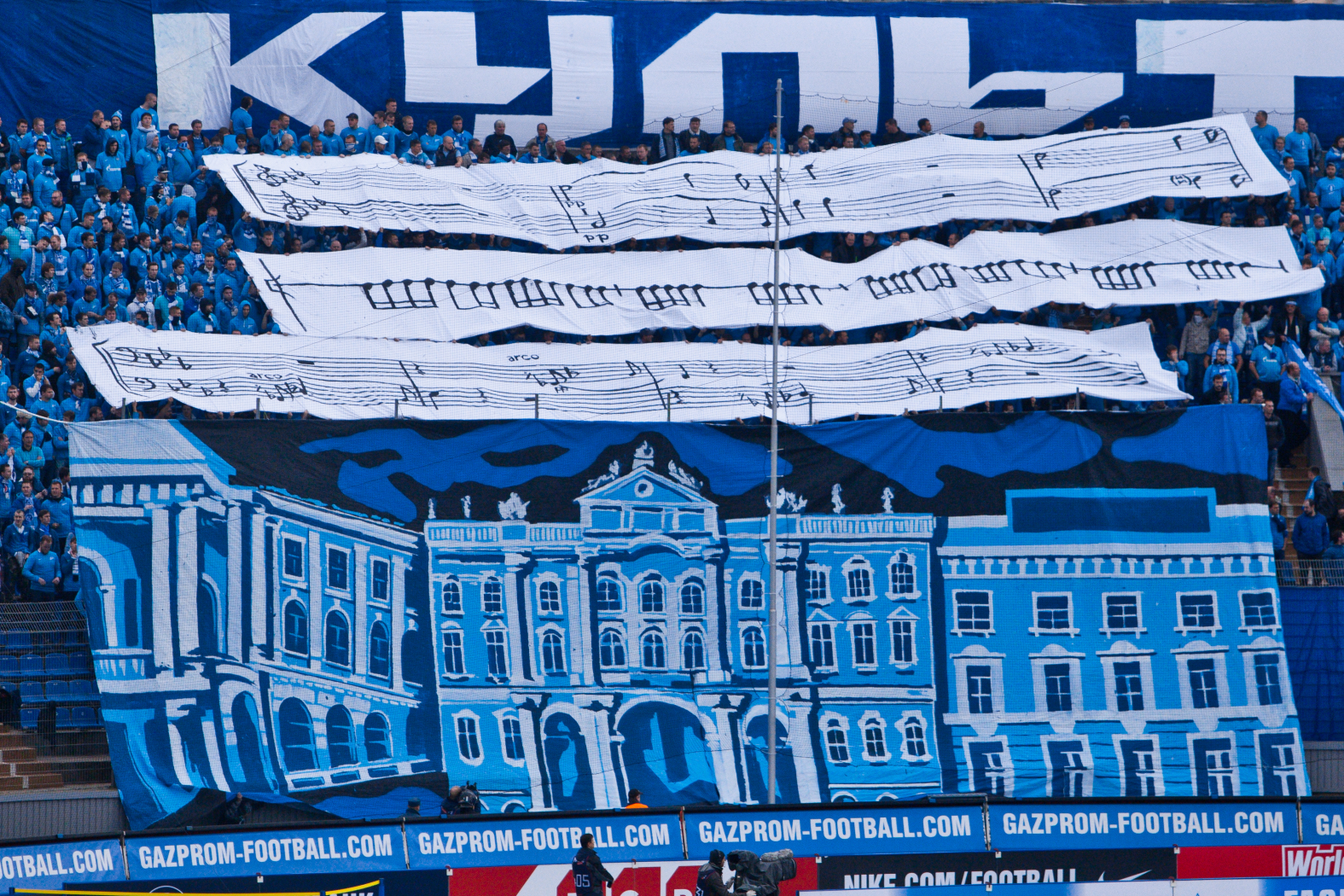Sjostakovitsj supporter FC Zenit