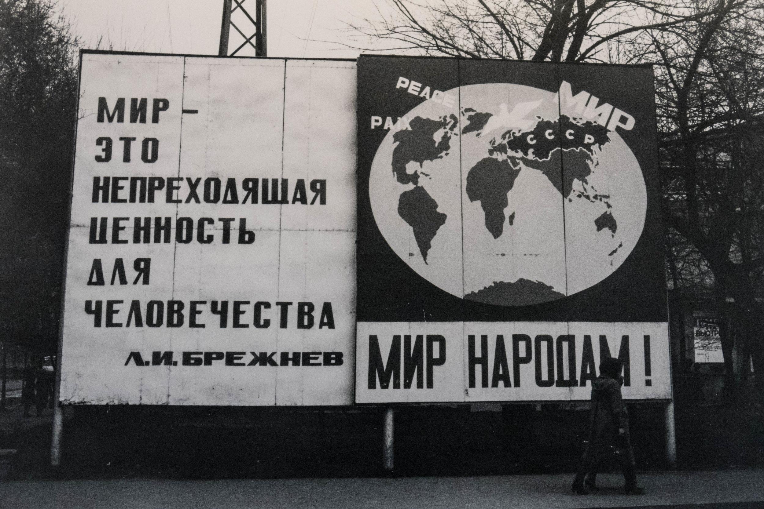 Brezjnev propaganda leuzen Rusland provincie