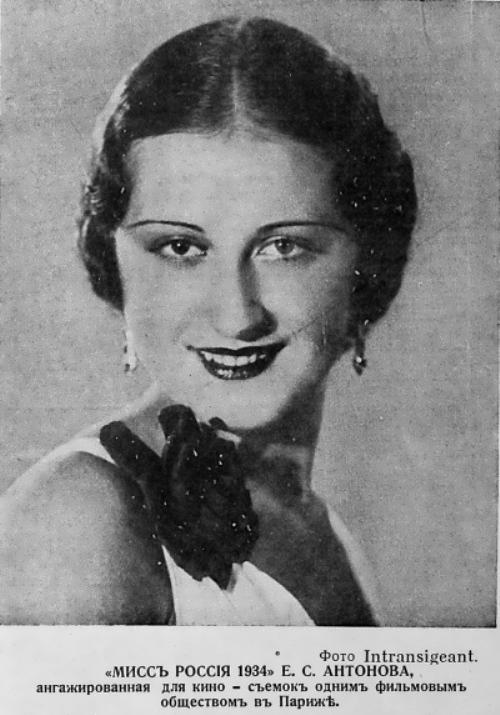 1934 - Jekaterina Antonova