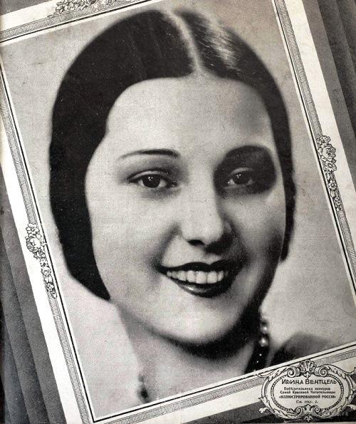 1930 - Irina Wentzel