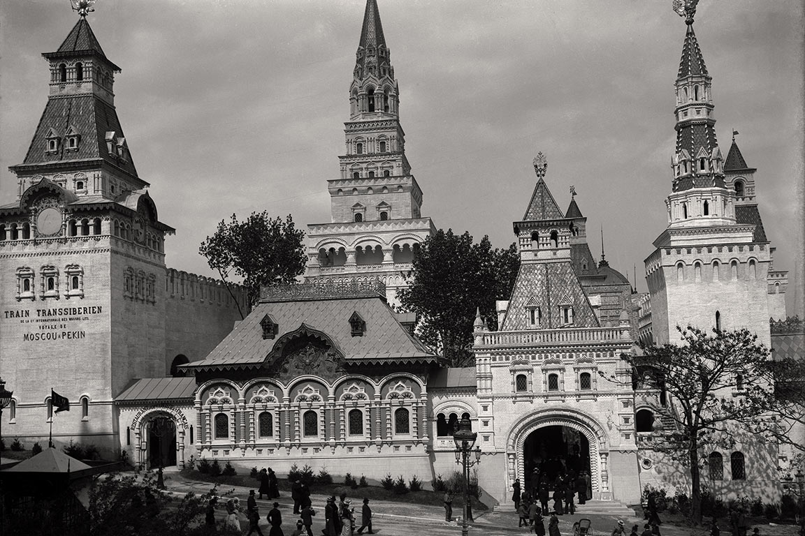 Paviljoen Rusland wereldtentoonstelling Parijs 1900
