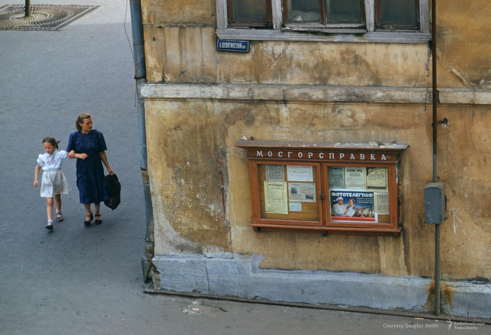 Hoek Bolsjoj Devjatinski pereoelok -Novinski boelvard, Moskou.