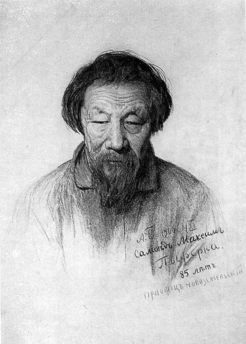 A. Borisov - Maksim Pyrerka (1900)