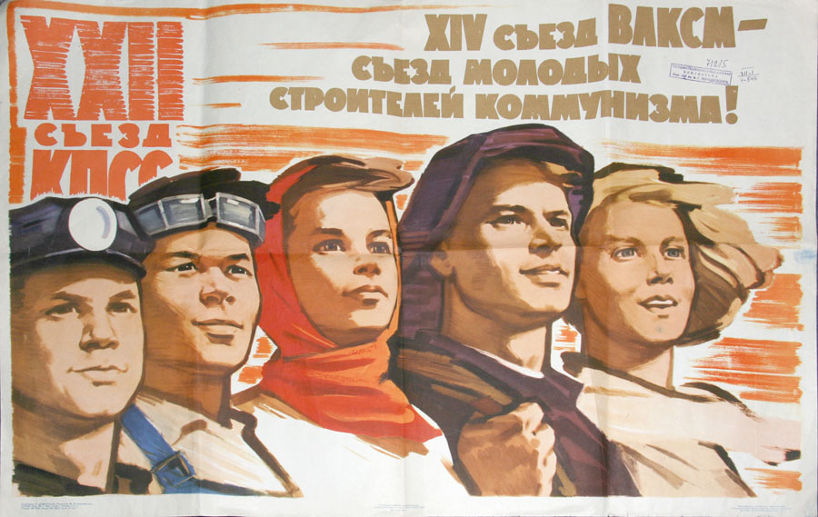 Poster uit 1962, voor het 14de Komsomol-congres