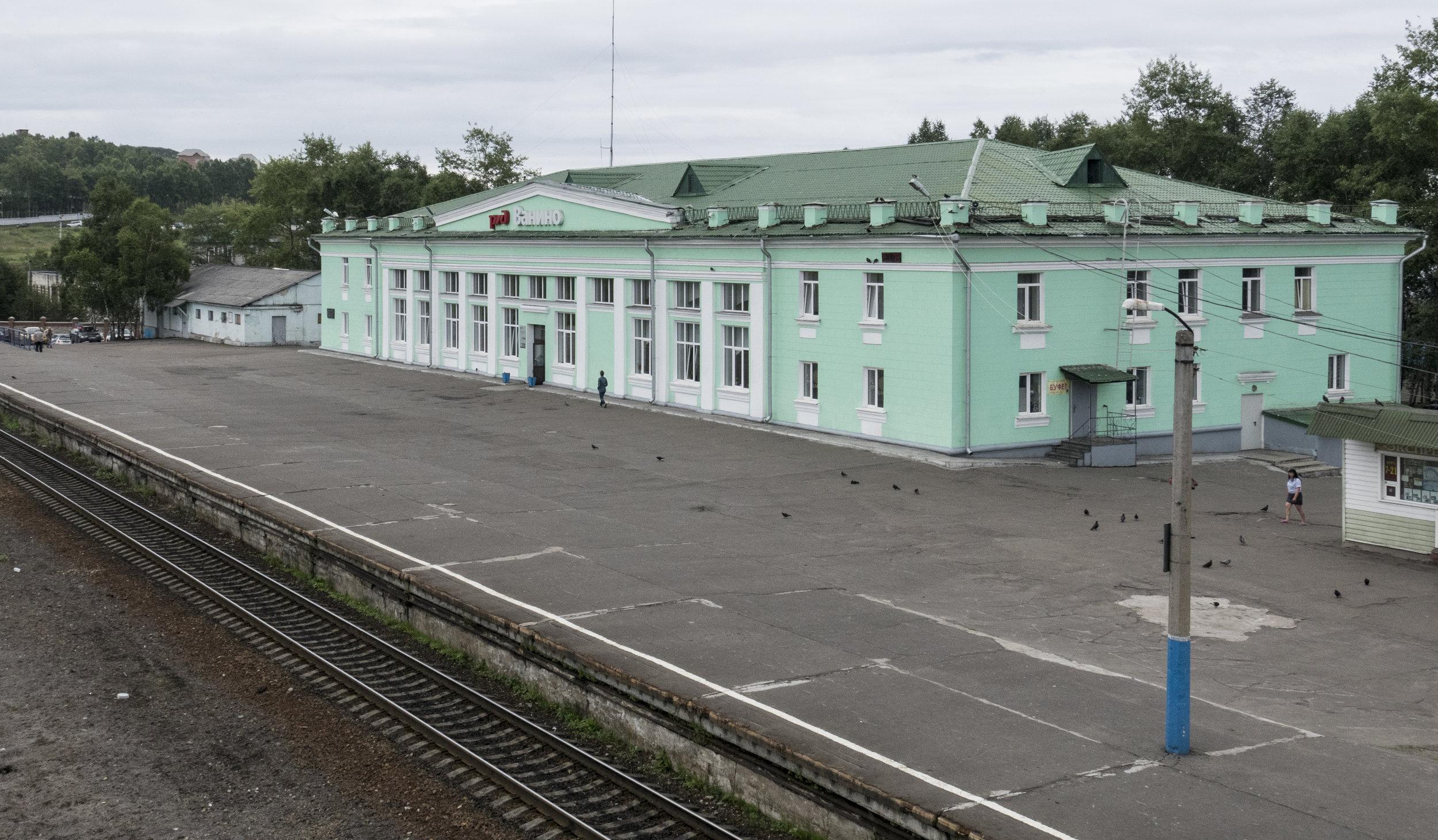 Het station van Vanino