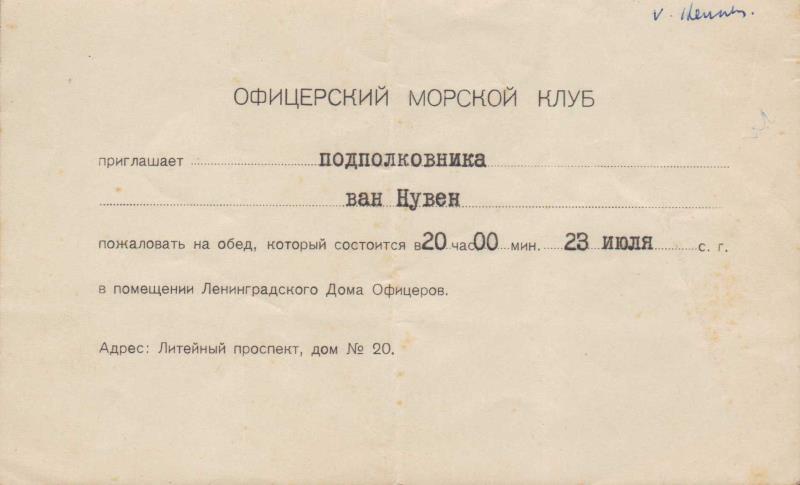 Uitnodiging van kapitein-luitenant Van Heuven voor de Officiersclub