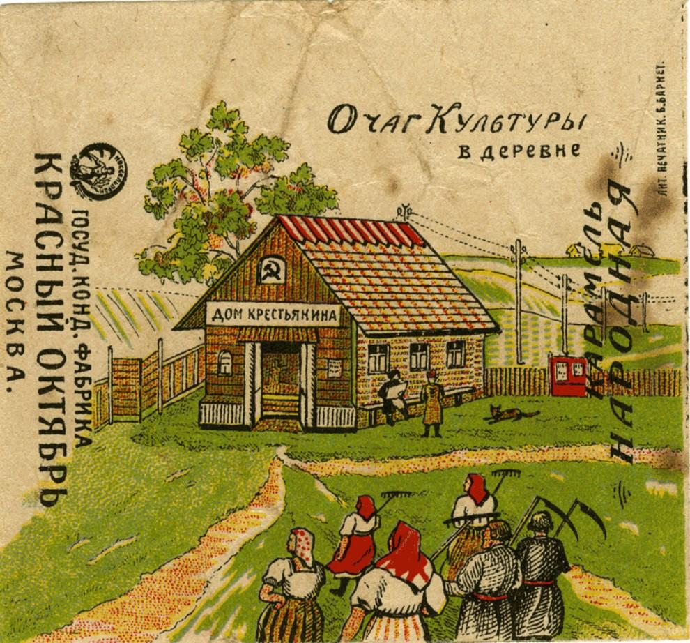 De cultuurhaard in het dorp - het Huis van de Boer