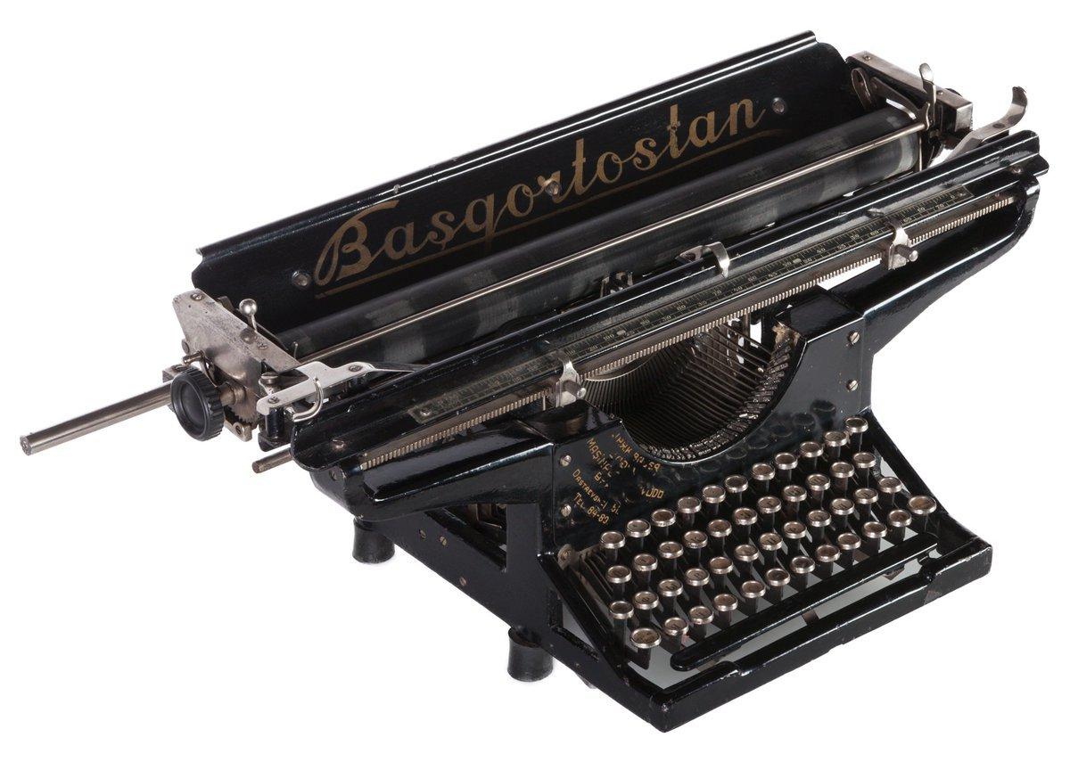 'Basqortostan', mechanic typewriter 1937-1940