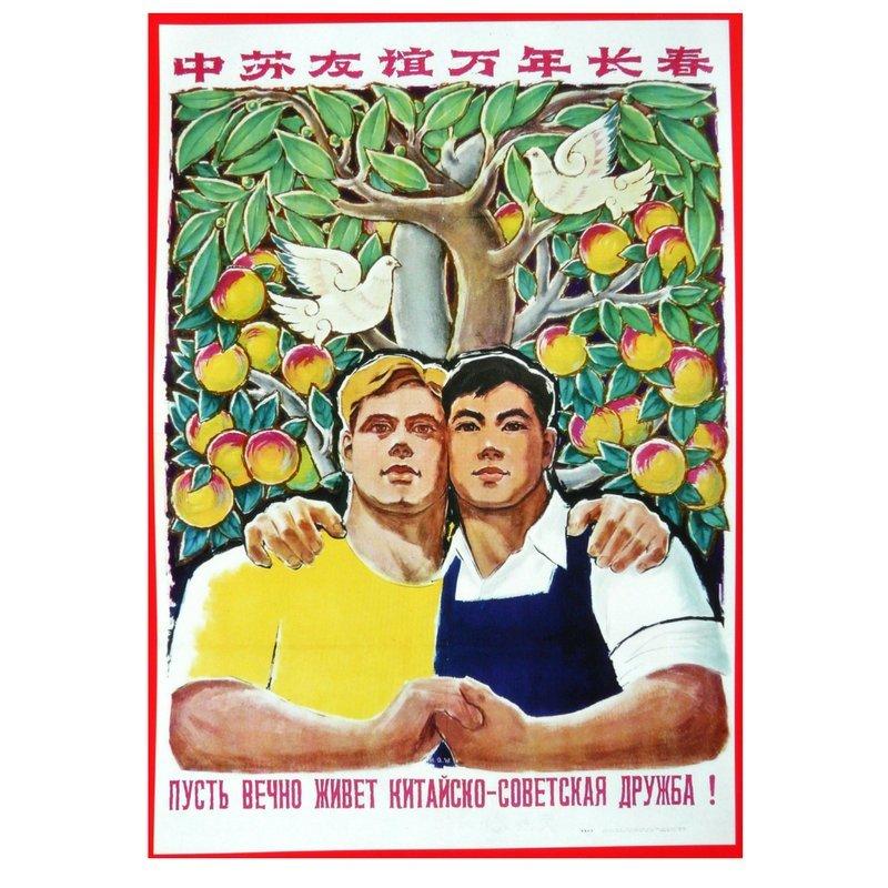 Moge de Chinees-Sovjet-vriendschap eeuwig leven!