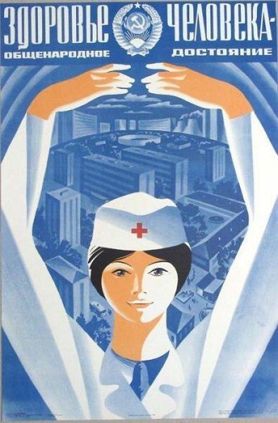 De gezondheid van de mens is een nationale verworvenheid