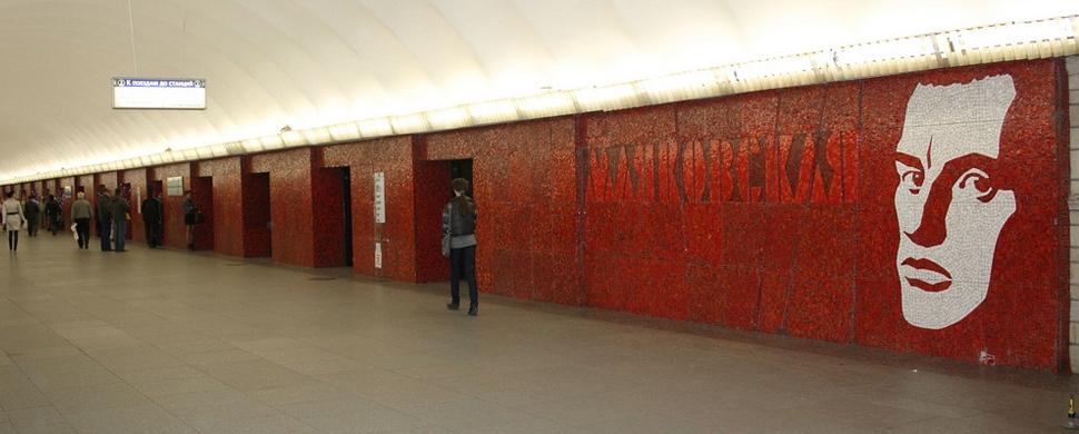 Станция-метро-Маяковская-7.jpg