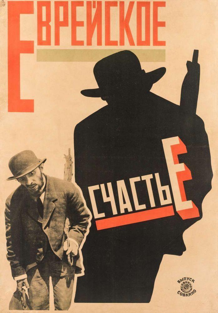 81d20c4db36885dc1ae1e1422e03094b--russian-avant-garde-russian-constructivism.jpg
