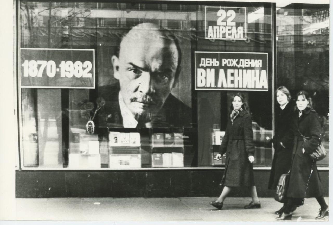 Een boekwinkel in Moskou, 1982.