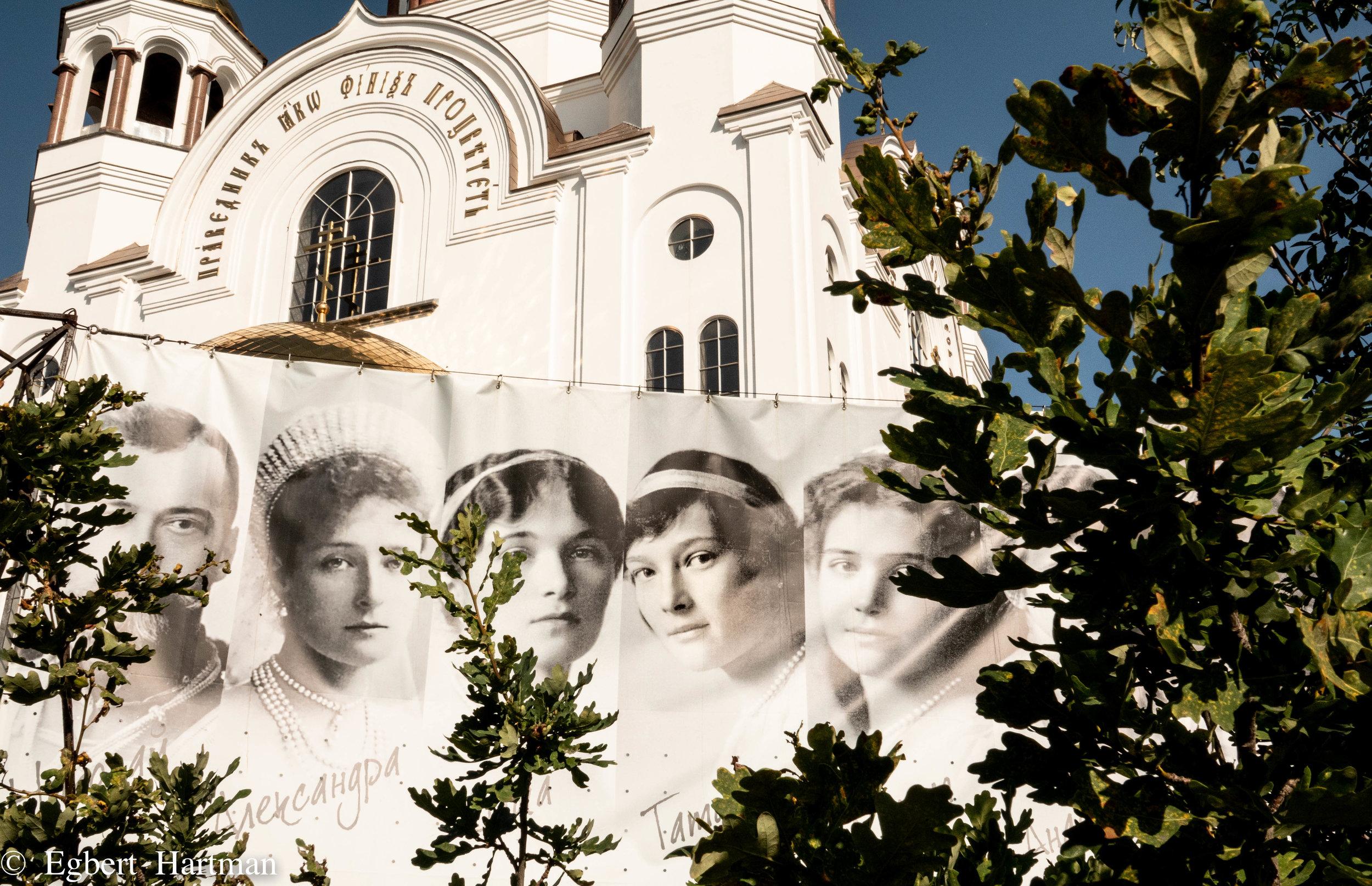 De Kerk-op-het-bloed in Jekaterinburg, gebouwd op de plek van het Ipatjev huis